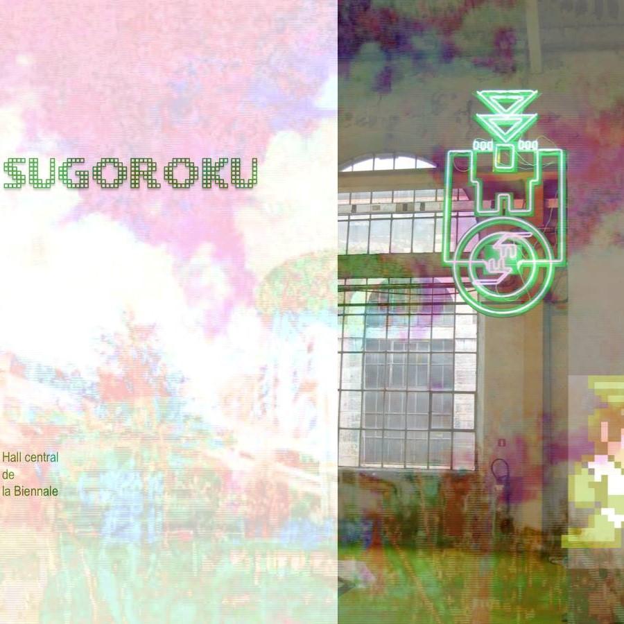 Affiche de la manifestation Sugoroku